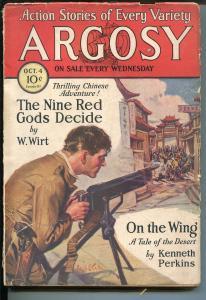 Argosy 10/4/1930-Munsey-machine gun-Pater Stahr-pulp thrills-FR
