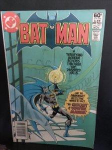 Batman #341 (1981) high-grade ghosts of Wayne Manor!  Robin back up store VF