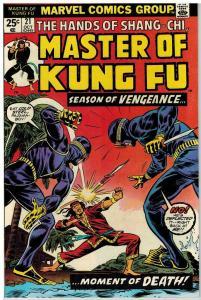 MASTER OF KUNG FU (1974-1983) 21 VF-NM Oct. 1974 COMICS BOOK
