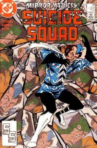 Suicide Squad (1987 series) #20, NM (Stock photo)