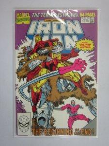 Iron Man Annual #11 6.0 FN (1990 1st Series)