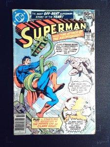 Superman #328 (1978)