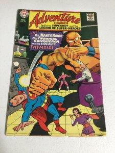 Adventure Comics 362 Vg- Very Good- 3.5 DC Comics