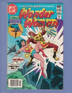 Wonder Woman #285 FN DC 1981
