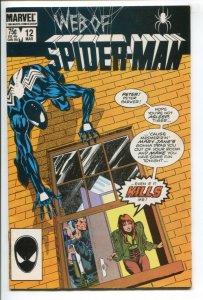 WEB OF SPIDER-MAN (1985 MARVEL) #12 FN/VF NM