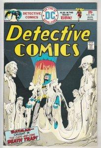 Detective Comics #450 (Aug-75) NM- High-Grade Batman, Robin