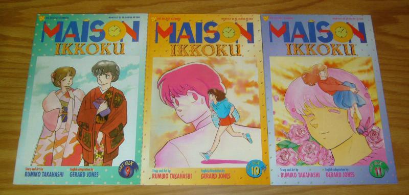 Maison Ikkoku part 6 #1-11 VF/NM complete series - viz select comics manga six