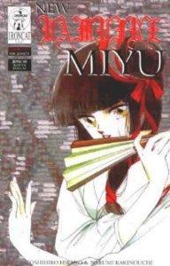 New Vampire Miyu (Vol. 2) #3 VF/NM; Ironcat | save on shipping - details inside