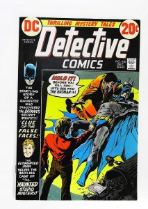 Detective Comics (1937 series) #430, VF+ (Actual scan)