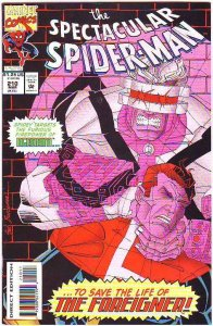 Spider-Man, Peter Parker Spectacular #210 (Mar-94) NM+ Super-High-Grade Spide...