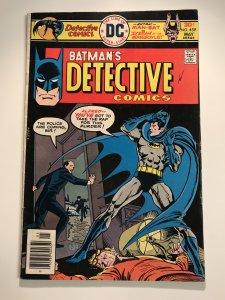 Detective Comics #459 VG