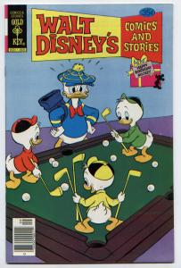 Walt Disney's Comics & Stories #456 (V38-12) NM+ 9.6 Barks art;  ORIGINAL OWNER