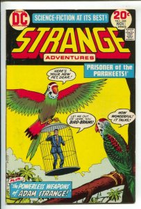 Strange Adventures #244-1973-DC-rare final issue-higher grade-FN