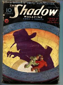 SHADOW 1934 May 1 Rozen cover art-STREET AND SMITH-RARE PULP vg-