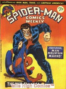 SPIDER-MAN WEEKLY  (#229-230) (UK MAG) (1973 Series) #86 Very Fine