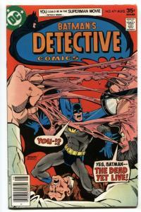DETECTIVE COMICS #471 1stmodern HUGO STRANGE - Batman