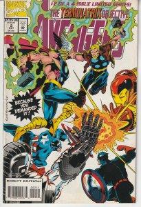 Avengers – The Termiatrix Objective # 2 Old Guard vs New !