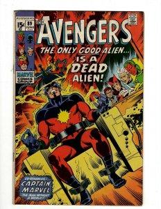 Avengers # 89 VF Marvel Comic Book Hulk Thor Captain America Iron Man OF2