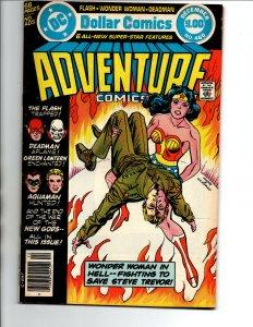 Adventure Comics #460 newsstand - Wonder Woman - Green Lantern - 1978 - FN/VF
