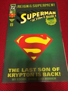 Action Comics #687 Collector's Edition DC Comics (1993) VF+