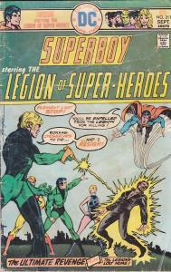 Superboy #211