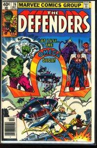 The Defenders #76 (1979)