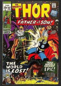 Thor #187  Marvel Comics