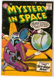 Mystery in Space #49 (Feb-59) VF High-Grade