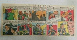 Miss Cairo Jones Sunday by Bob Oksner from 9/15/1946 Size: 7.5 x15 inches GGA