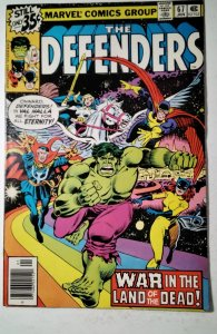 The Defenders #67 (1979) Marvel Comic Book J757