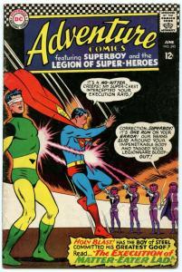 Adventure Comics 345 Jun 1966 FI- (5.5)