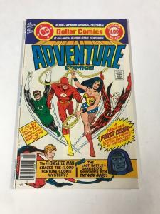 Adventure Comics 459 8.0 Vf Very Fine Bronze Age