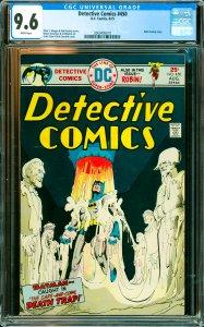 Detective Comics #450 CGC Graded 9.6 Robin backup story.