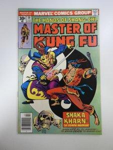 Master of Kung Fu #49 (1977)