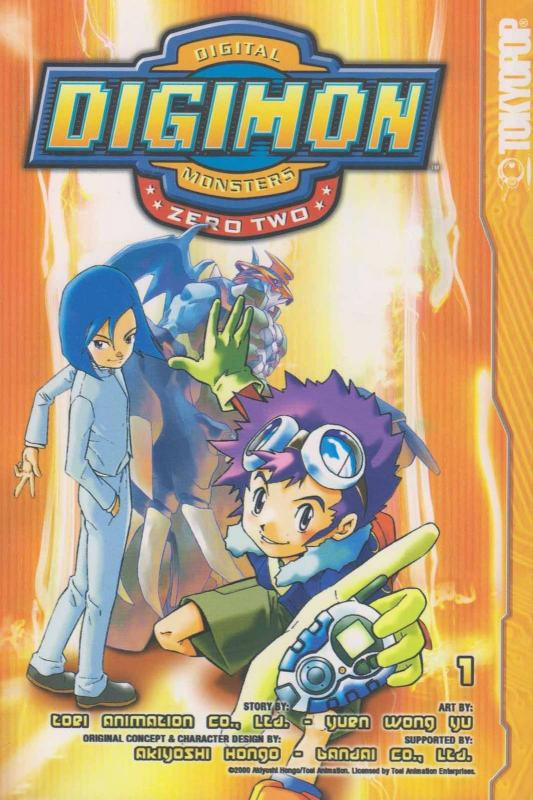 Digimon Zero Two #1 VF/NM; Tokyopop | save on shipping - details inside