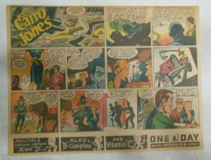 Miss Cairo Jones Sunday by Bob Oksner from 1/27/1946 Size: 11 x 15 inches GGA