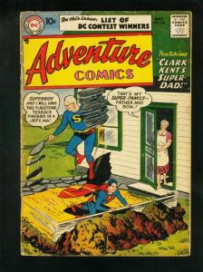 ADVENTURE COMICS #236 1957-SUPERBOY-GREEN ARROW-AQUAMAN-very good minus VG-