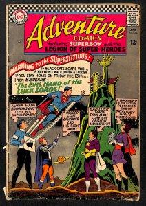 Adventure Comics #343 (1966)