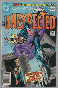 UNEXPECTED (TALES OF) 200 VG-F July 1980