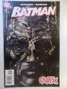 Batman #660 (2007)