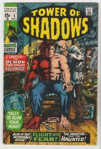 Tower of Shadows #5 (May-70) FN/VF Mid-High-Grade