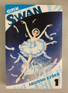 Swan Vol. 1 2005 Paperback Ariyoshi Kyoko