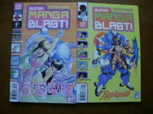 2 Near-Mint Dark Horse MANGA Comic Magazine: SUPER MANGA BLAST #16 #33 Eyes Star