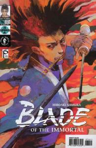 Blade of the Immortal #76 VF/NM; Dark Horse | save on shipping - details inside