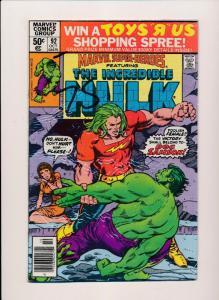 MARVEL Super Heroes ft. THE INCREDIBLE HULK #91/92/93 ~ VG (SRU577)