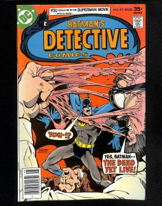 Detective Comics (1937) #471