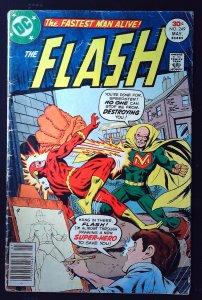 The Flash #249 (1977)