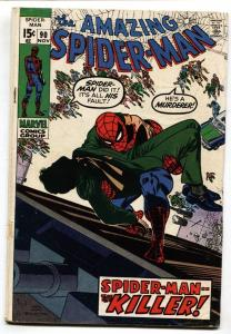 AMAZING SPIDER-MAN #90-DEATH OF CAPTAIN STACY-KEY BOOK-1970 VG-