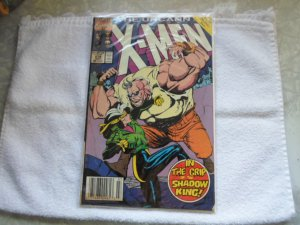 1991 MARVEL COMICS THE UNCANNY X MEN # 278