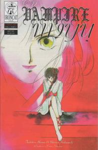 New Vampire Miyu (Vol. 1) #2 VF/NM; Ironcat   save on shipping - details inside